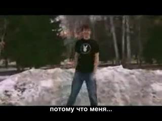 Меня зовут Виталя |Пека