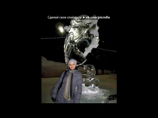 год дракона 2012 под музыку Michel Telo Ai Se Eu Te Pego Tamir Assayag Dance Remix EX V Picrolla