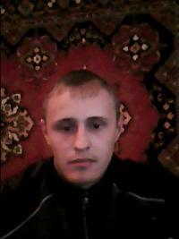 Алексей Сергиенко, 5 января 1988, Екатеринбург, id137314863