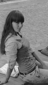 Анастасия Бочарова