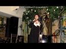 «Тамара Гвердцители Благотворительный концерт в Бард-клубе» под музыку Тамара Гвердцители - Шербургские зонтикифранц.