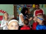 «Элик-Дубрава 2011» под музыку Ибица - Тора-Тора. Picrolla