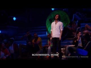 Jesus Christ Superstar Arena Tour 2012 | Иисус Христос Суперзвезда | Рок-опера | Русские субтитры