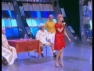 Наталия Медведева - ФД - Отцы и Дети (1/2 ВЛ КВН 2008)