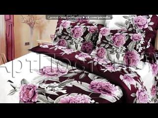 «ПОСТЕЛЬНОЕ БЕЛЬЕ ИЗ САТИНА (подарочная упаковка) / 1,5 спальный» под музыку Песня из фильма