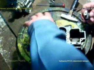 Карбюратор 2107-20 с механическим приводом. Наиль Порошин.  vk.com/nail_poroshin