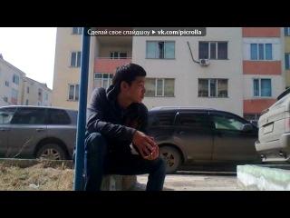 «» под музыку Tinchy Stryder feat Taio Cruz - Take Me Back (Radio Edit). Picrolla
