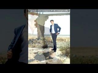«Со стены Üzeyir Mehdizadə (Officiαl Pαge)» под музыку Uzeyir Mehdizade - Деньги-деньги (2013 г.). Picrolla