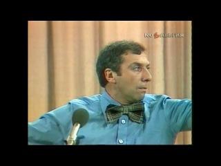 С Юрский Подкидная доска Вокруг смеха №02 1979