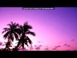 «Дух Ямайки» под музыку Comedoz  - Ямайка, я думаю стоит  Посетить страну с позитивным настроем..Ямайка, я точно уверен, что солнце взойдёт  Мы же с вами не звери  Ямайка, мы только за позитив)). Picrolla