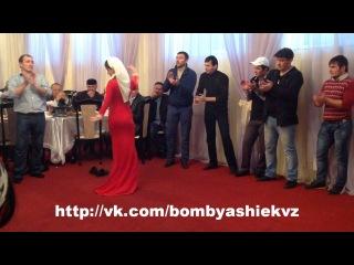 Чеченка♥Заира танцует)