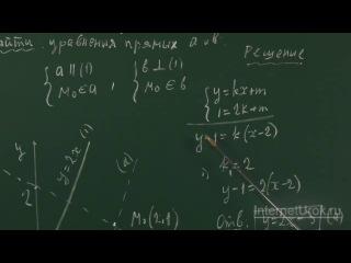 Математика. 11 класс. Урок 87. Линейная функция.