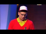 Камеди батл - Александр Сас и Гприк Харламов (полуфинал)