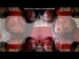 «Webcam Toy» под музыку Павел Воля и Гарик Мартиросян - Наша Россия - Страшная Сила (Музыка из сериала