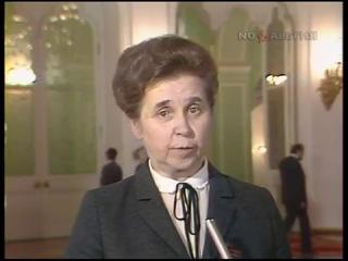 Программа ВРЕМЯ (ЦТ, 11.04.1984)