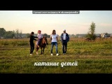 реклама под музыку 2CELLOS (Sulic &amp Hauser) - 6-The Resistance. Picrolla