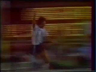 тм Аргентина - СССР 1982