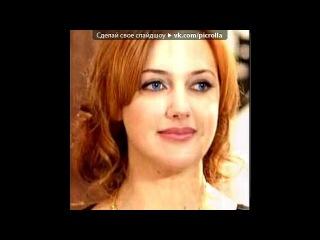 «Великолепный Век» под музыку Зара - Титаник (на русском языке!!). Picrolla