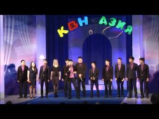 Хара Морин КВН Фестиваль Центральной Лиги Азия 2013 16 марта