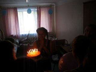поздравляем Иришку с днем рождения