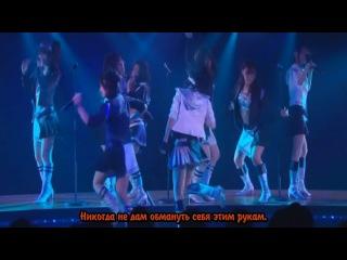 AKB48 - Coolgirl (Крутая девушка) rus sub