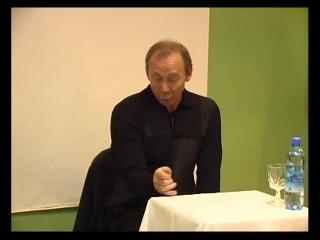 2007 - Олег Иванович Романцев (Лекция)