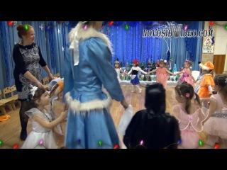 Отрывок из новогоднего утренника в детском саду. Новосибирск