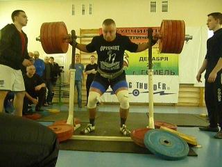 Виталий Громыко. Приседание. 280 кг без экипировки.
