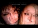 «Я и мои друзья» под музыку √ Очень красивая музыка(пианино) - Без названия. Picrolla