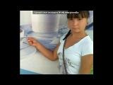 С моей стены под музыку Эд Р.Э.Й. Родионов - Розовое платье