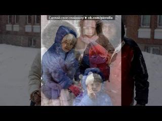 «Гости, прогулки, экскурсии и т.п.» под музыку Мои маленькие пони девушки Эквестрии - Поможем Твайлайт стать королевой)). Picrolla