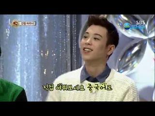 Block B (Taeil, Zico, Park Kyung P.O) - SBS Star King