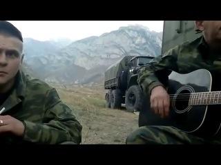 песня под гитару''Зеленые глаза'' наши ребята в Чечне