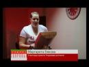 Спортивно-оздоровительный клуб Богемия, Королева шоппинга
