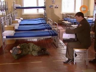 солдаты 14 сезон 32 серия