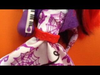 Обзор на фэшн-пэк для куклы monster high Оперетты