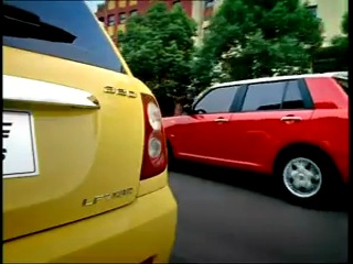 Реклама Lifan 320 (Smily)