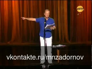 Михаил Задорнов Форум в туалете Концерт Россия Родина хрена 2011
