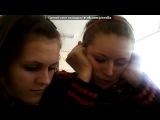 «В школе тоже не соскучишься=)))» под музыку Liliya - Одноклассники (Alex Cooper Remix). Picrolla