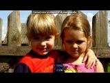 «внуки и дети» под музыку Позитивная песня про День Рождения!  - С Днем Варенья=))))))))))). Picrolla