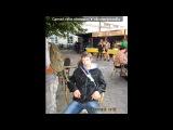 Львв)З коханою людиною) под музыку kiss -  N-TORRENTS.RU  DJ BeeCoo. Picrolla