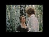 Формула любви (Марк Захаров, 1984): Такова судьба, Лешенька. Будем страдать. Страданиями душа совершенствуется