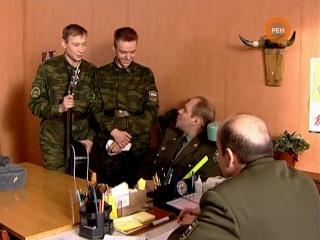 Солдаты 3 сезон 8 серия