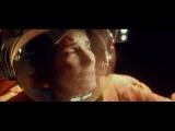 Гравитация 2013 дублированный тизер №2