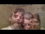 «я любимая» под музыку Алла Пугачёва - Доче. Picrolla