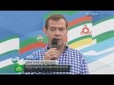 Медведев обсудил с кавказской молодежью проблемы инвалидов. Машук