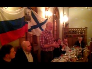 Широпаев гонит за русскую демократию.