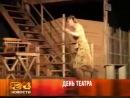 Новости Рен-ТВ Армавир 27.03.13