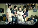 «Универ | Мемы, приколы» под музыку Лера Массква - Мы С Тобой Вместе (OST Универ). Picrolla