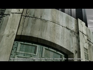 Кулак Северной Звезды / Hokuto no Ken Raoh Gaiden: Ten no Haoh - 3 сезон 4 серия (Субтитры)